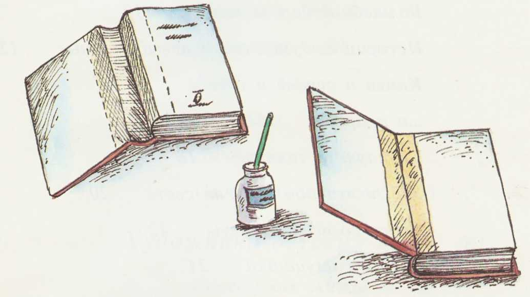 Как нарисовать книжку своими руками